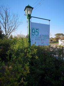 95 parks sign sonia cabano blog eatdrinkcapetown